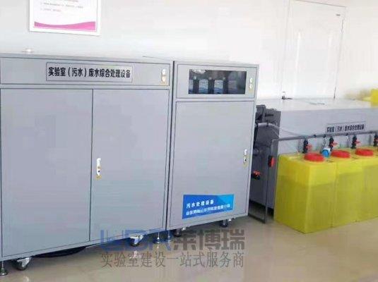 万博manbext体育实验柜厂家|万博manbext体育废水系统