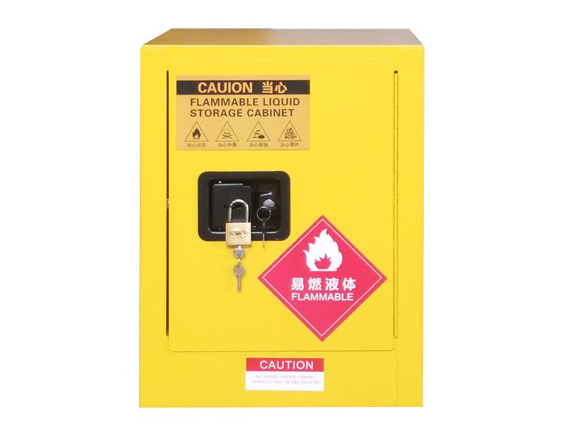 万博manbext体育实验柜厂家|4加仑安全柜