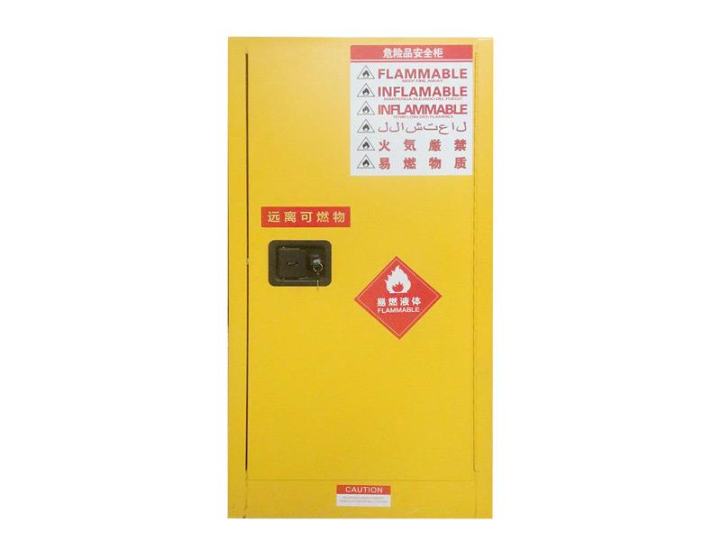 万博manbext体育实验柜厂家|12加仑安全柜