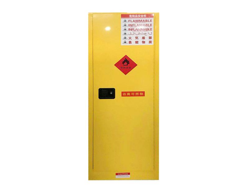 万博manbext体育实验柜厂家|22加仑安全柜