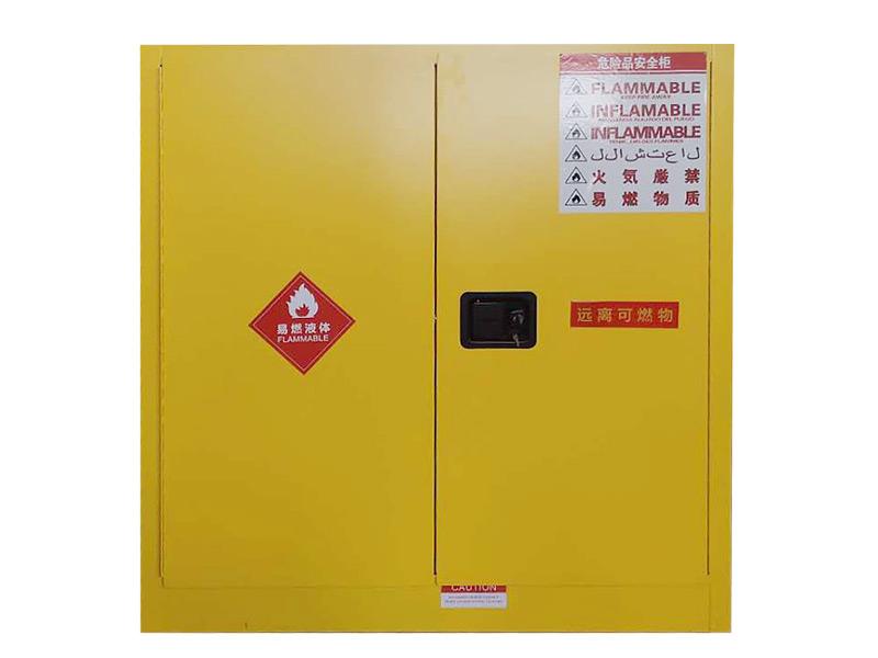 万博manbext体育实验柜厂家|30加仑安全柜